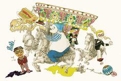 Morning merry-go-round