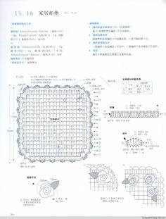 钩针编织蔷薇花样小物 2013 - 紫苏 - 紫苏的博客