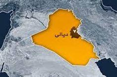 بالصور..تظاهر المئات من أهالي قرية سعدية الشط في ديالى للمطالبة بتحويلها إلى ناحية