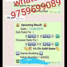 Paradigmatic Raaj Satta King Baixar Single Jodi Single Satta 786 Lucky Numbers For Lottery, Winning Lottery Numbers, You Can Do, Make You Feel, How Are You Feeling, King App, Kalyan Tips, King Company