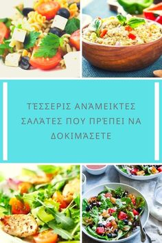 Potato Salad, Potatoes, Ethnic Recipes, Food, Salads, Potato, Essen, Meals, Yemek