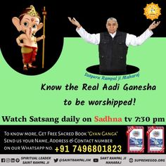 This know the real Aadi ganesha to be worshipped. Aadi Ganesha is a real god who can give us permanent happiness. Learn the Worship of aadi ganesha from saint rampal ji maharaj on sadhna channel at pm Ganesh Chaturthi Status, Ganesh Chaturthi Greetings, Good Friday Quotes Jesus, Quotes About God, Hindu Worship, Ganesh Photo, Special Wallpaper, Ganesha Art, Happy Wishes