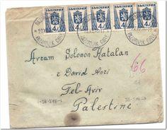 WHOLE COVER Bulgaria Cover + Letter to Palestine Tel-Aviv 1946