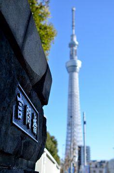 言問橋, 東京スカイツリー, Tokyo SkyTree, @ 台東区, Tokyo