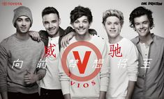 One Direction - Toyota Vios