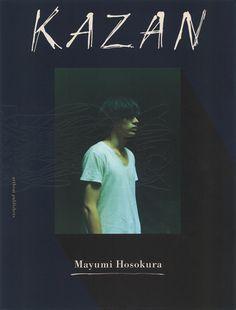 KAZAN Japanese Poster, Japanese Graphic Design, Art Director, Creative Art, Places To Visit, Scripts, History, Illustration, Berlin