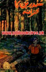 Sundarban Ka Khazana By Raz Yousafi
