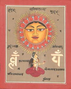 Tantrik Tantric Sun God Surya Art Handmade Indian Religion Yantra Folk Painting