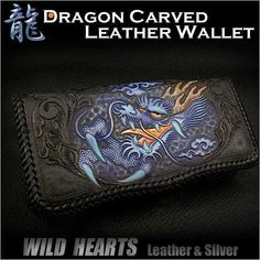 Dragon,Carved,Leather,wallet