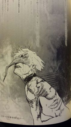 Kaneki Ken ||| Tokyo Ghoul: Jail Scenario Book