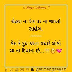 351 Best Gujarati quote images in 2019   Gujarati quotes