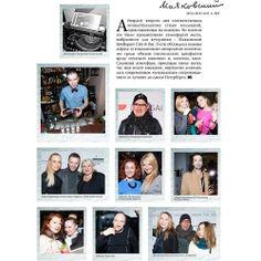 MEDIA DRESS CODE magazine Маяковский Intelligent Cafe & Bar] St.Petersburg Fashion Week Party www.spbfashionweek.ru #spbfw #fashion #media #dscd #mayakovskybar #party #fashionweek