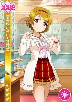 ★ SSR - Hanayo Koizumi / A Different Outfit than Usual ★