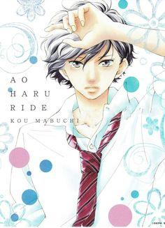 Kou ~ Ao Haru Ride
