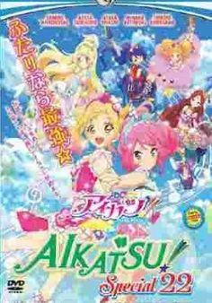 Aikatsu Special 22