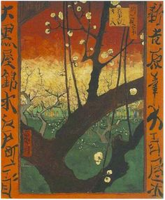 Vincent van Gogh's Japonaiserie: Ciruelo en flor (después de Hiroshige) Painting