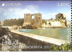 Details of Greece stamp of Europa 2017 issue, multicolored, Castle of Methoni design, unwmk (id Greek Castle, Stamp Collecting, Science And Nature, Postage Stamps, Greece, Germany, Europe, Water, Outdoor
