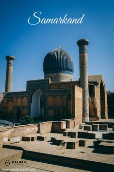 #Samarkand is one of the most fascinating Silk Road cities in #Uzbekistan #SilkRoad #architecture #guremir #Tamerlane #history #art #travel #design #city #Asia #World #voyage #life #culture #unique #guide