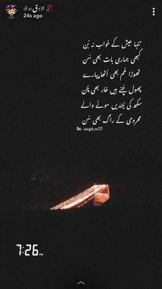 Best Quotes In Urdu, Poetry Quotes In Urdu, Best Urdu Poetry Images, Urdu Poetry Romantic, Urdu Quotes, Punjabi Poetry, Poetry Lines, Go For It Quotes, Poetry Feelings