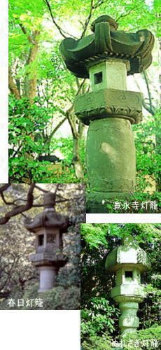 Japanese Garden; A total of 42 various stone lanterns are located in this garden
