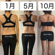 and I can't diet for training! Fitness Diet, Health Fitness, Body Weight, Weight Loss, Diet Motivation, Health Diet, Excercise, Health And Beauty, Fit Women