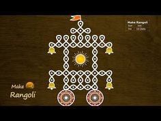 Simple Ratham Kolam with 10 dots Simple Rangoli Border Designs, Rangoli Designs Latest, Rangoli Designs Flower, Free Hand Rangoli Design, Small Rangoli Design, Rangoli Patterns, Rangoli Ideas, Rangoli Designs With Dots, Rangoli Designs Diwali