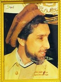Ahmad Shah Massoud (احمد شاه مسعود; Aḥmad Šāh Masʻūd; September 2, 1953 – September 9, 2001) was an Afghan political and military leader, who was a central figure in the resistance against the Soviet occupation between 1979 and 1989 and in the following years of civil war. He was assassinated on September 9, 2001.