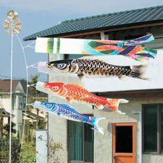 お庭用スタンドセット響2m鯉のぼり【こいのぼり】