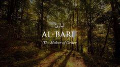 Quran Quotes, Islamic Quotes, Quran Sayings, Beautiful Names Of Allah, Allah Names, Urdu Love Words, Islamic Wallpaper, Best Quotes, Country Roads