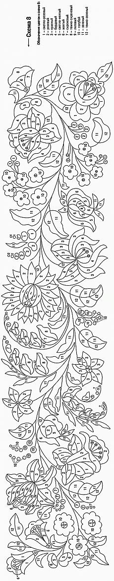 A lot of. Discussion on LiveInternet - Russian Service Online diaryNapkins embroidered satin stitch. A lot of. Discussion on LiveInternet - Russian Service Online diary Jacobean Embroidery, Hungarian Embroidery, Crewel Embroidery, Hand Embroidery Designs, Vintage Embroidery, Ribbon Embroidery, Cross Stitch Embroidery, Machine Embroidery, Floral Embroidery