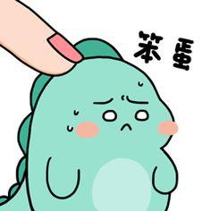 Baby Dino, Cute Dinosaur, Wholesome Memes, Minimalist Art, Emoji, Anime Art, Hello Kitty, Super Cute, Animation