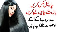 Double Hair Growth|Increase Hair Growth In Few Days|Best Remedy For Hair Growth