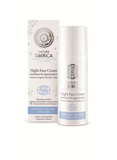 ECOCERT Made in Swiss Night Face Cream (50 ml)