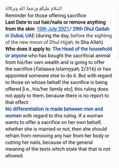 Dhul Hijjah Quotes, Last Date, Someone Elses, Hair And Nails, Wealth, Islam, Hair Cuts, How To Apply, Haircuts