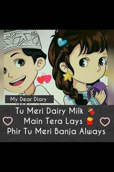 Haye Allah meko shrm aagyi pata nhi th kab aayega Cute Love Quotes, Romantic Love Quotes, Funny Love, Love Diary, Dear Diary, Attitude Quotes For Boys, Love Shayri, Qoutes About Love, Good Jokes