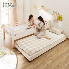 【4月10日まで大型商品送料無料】パイン材の親子ベッド