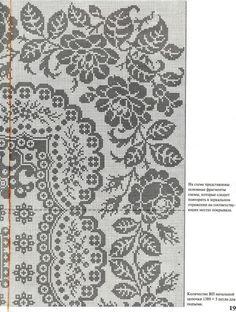 Gallery.ru / Фото #6 - Filet Crochet - renske1957