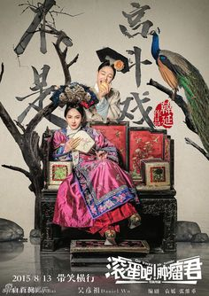 Chinese period movie 'Go Away Mr Tumor' set in the Qing dynasty era.