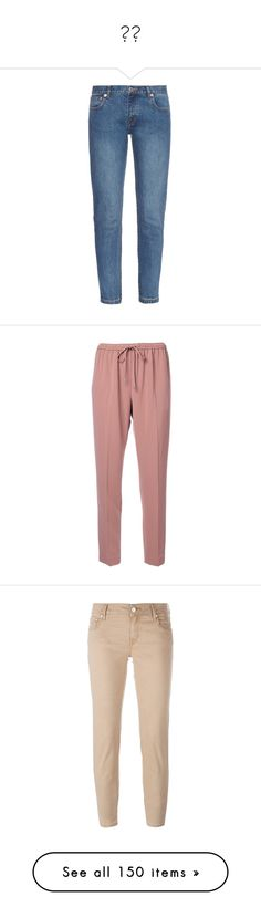 """평범"" by claireyim ❤ liked on Polyvore featuring jeans, blue denim jeans, cropped jeans, blue skinny jeans, cut skinny jeans, cropped skinny jeans, pants, bottoms, trousers and pink"