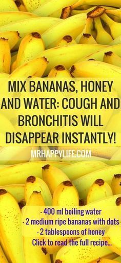 MIX BANANAS, HONEY AND WATER: COUGH AND BRONCHITIS WILL DISAPPEAR!