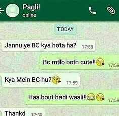Pyari m pagl Super Funny Memes, Funny School Memes, Some Funny Jokes, Crazy Funny Memes, Really Funny Memes, Funny Relatable Memes, Funny Facts, Hilarious Texts, Sister Quotes Funny