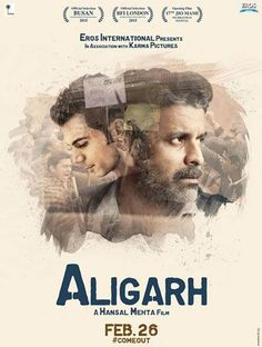 Cinemacart: Aligarh movie Review