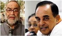 Hindi Samachar,Samachar Hindi,Agra Samachar: राम मन्दिंर को लेकर दिल्ली  वि विद्यालय में घमासा...