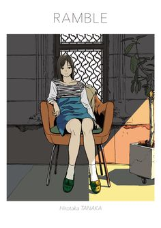 RAMBLE - 田中寛崇