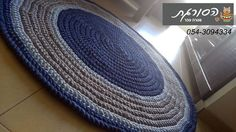 שטיח סרוג/ עגול/חדר ילדים/שטיחים סרוגים בהזמנה | הסורגת עפרה בכר | מרמלדה מרקט