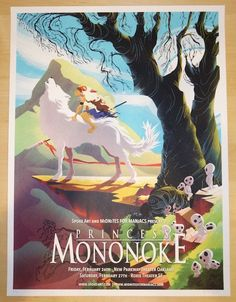 "2016 ""Princess Mononoke"" - English Variant Movie Poster by Joshua Budich"
