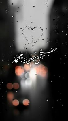 Islamic Wallpaper Iphone, Quran Wallpaper, Wallpaper Hp, Islamic Quotes Wallpaper, Quran Quotes Love, Quran Quotes Inspirational, Islamic Phrases, Islamic Messages, Islamic Images