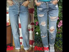 236e2398 16 Best how to make ripped jeans.... images | How to make ripped ...