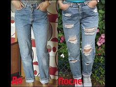 DIY:Как сделать рваные джинсы!?How to make ripped jeans? - YouTube