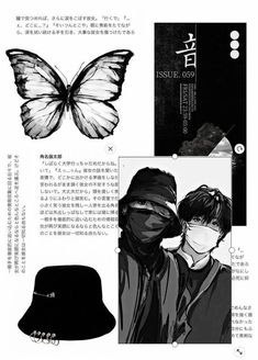 Aesthetic Art, Aesthetic Pictures, Aesthetic Anime, Wall Prints, Poster Prints, Kpop Posters, Black And White Aesthetic, Graphic Design Posters, Bts Wallpaper